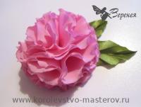 Цветок из кругов ткани: Гвоздика