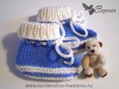 Вязание пинеток для малышей - очень приятное занятие.