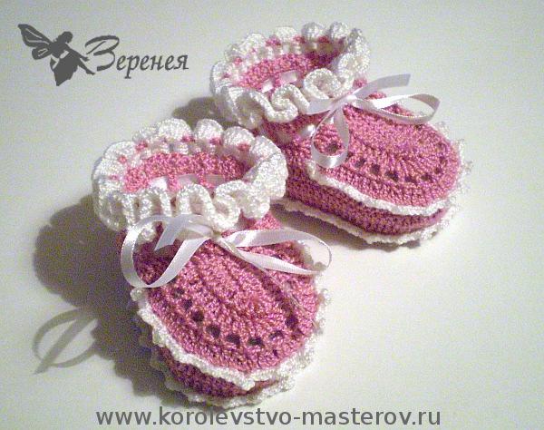 Пряжа: Etamin (Celebi), 100 % акрил.  Пряжа розового и белого цвета.  Для вязания пинеток для мальчика можно.