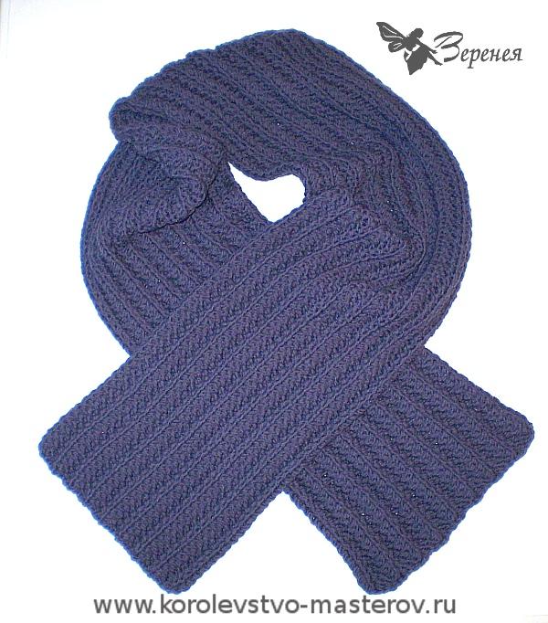 как связать спицами шарф для.  Автор:Admin.