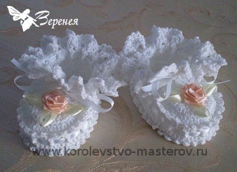 http://www.korolevstvo-masterov.ru/images/basic/641/0f2fc2bc4462c82.jpg