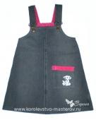Переделка одежды: Джинсовый сарафан для девочки.
