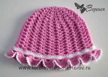 Вязание шапочки для новорожденной