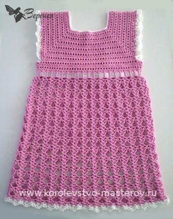 наша модель платья крючком