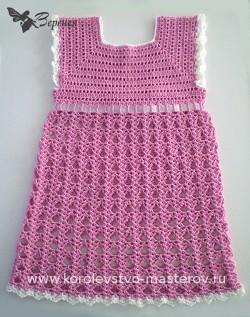 схемы вязания детское платье крючком решение найдено