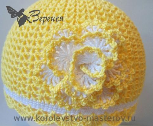 Описание вязания цветка: