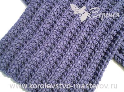 Мужской шарф спицами схема вязания 20