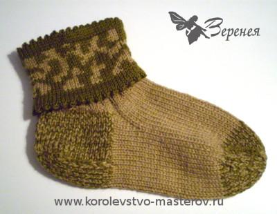 Еще модели мужских носков