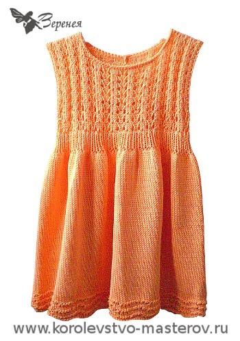 вязаного платья спицами